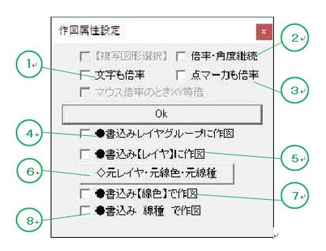 jw_cadの使い方 | 図形の移動・複写