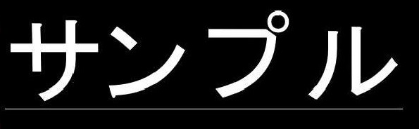 jw_cadの使い方   文字を書く