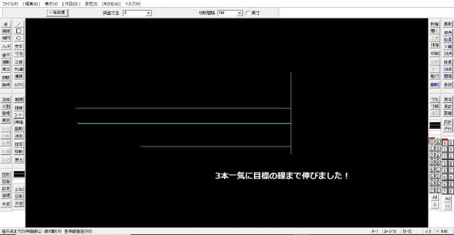 jw_cadの使い方 線の伸縮・寸法線・寸法設定
